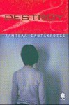 destroy - Isabella Santacroce