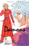 Dämons 11 - Osamu Tezuka, Hideyuki Yonehara, Sébastien Ludmann
