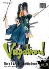 Vagabond, Volume 24 - Takehiko Inoue