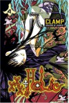 xxxHolic, Vol. 4 - CLAMP, William Flanagan