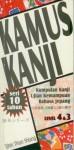 Kamus Kanji Level 4 & 3 - Tjhin Thian Shiang