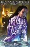Rivers of London: Night Witch #3 - Ben Aaronovitch, Andrew Cartmel, Lee Sullivan, Luis Guerrero