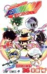 Reborn! Vol. 36: Curse of The Rainbow Arrives! - Akira Amano (天野 明)