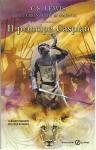 Il Principe Caspian Di C. S. Lewis (Quarto Romanzo Cronache Di Narnia) - B07 - AA. VV.