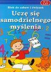 Uczę się samodzielnego myślenia 6-7 lat - Artur Lobus