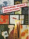 Japanese Design Collection - Azur Corporation
