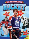 Hockey [With Web Access] - Megan Kopp, Aaron Carr