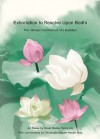 Exhortation to Resolve Upon Bodhi: the Ultimate Commitment of a Buddhist - Sying An, Hsuan Hua