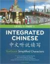 Integrated Chinese =: [Zhong Wen Ting Shuo Du XIE] - Yuehua Liu