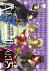 Alice in the Country of Hearts, Vol. 2 - QuinRose