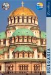 Travellers Bulgaria - Lindsay Bennett, Lindsay Bennett