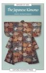 The Japanese Kimono - Hugo Munsterberg