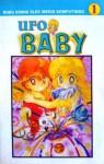 UFO Baby 1 - Mika Kawamura, 川村美香
