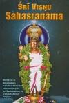 Sri Visnu Sahasranam Stotram - Swami Tapasyananda