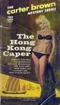 The Hong Kong Caper - Carter Brown
