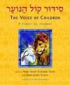 Kol Hanoar: The Voice Of Children - Sandy Eisenberg Sasso