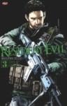 Resident Evil: Marhawa Desire Vol. 3 - Capcom, Naoki Serizawa