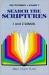 1 and 2 Samuel: Volume 7 - W.T. Purkiser