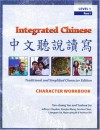 Integrated Chinese Level 1 PT. 1, Character Workbook, Trad. and Simp., 2nd Edition - Tao-Chung Yao, Toly Chen, Ge, Yuehua Liu, Liu/ Bi, Liangyan Ge, Nyan-Ping Bi, Yea-Fen Chen, Yaohua Shi, Xiaojun Wang, Jeffrey J. Hayden