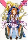 Code Geass: Nightmare of Nunnally, Vol. 1 - Ichirou Ohkouchi, Goro Taniguichi, Tomomasa Takuma