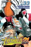 Eyeshield 21, Vol. 33: The Devil's Mistake - Riichiro Inagaki, Yusuke Murata