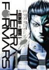 Terra Formars V.1 - Kenichi Tachibana, Yu Sagusa