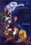 The Mythology Class: A Graphic Novel - Arnold Arre