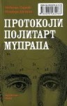 Протоколи политарт мудраца - Nebojša Pajkić, Isidora Bjelica