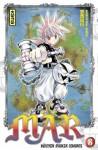 Mär tome 3 (Mär, #3) - Nobuyuki Anzai