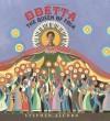 Odetta: The Queen of Folk - Stephen Alcorn