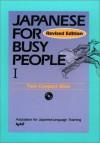 コミュニケーションのための日本語 I CD - Japanese for BusyPeople I CD - 国際日本語普及協会