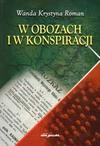 W obozach i w konspiracji - Wanda Krystyna Roman