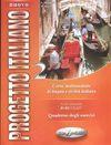 Nuovo Progetto Italiano 2 Quaderno Degli Esercizi (Italian Edition) (Italian Edition) - T. Marin - S. Magnelli
