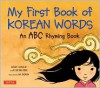 My First Book of Korean Words: An ABC Rhyming Book - Kyubyong Park, Henry J. Amen, Aya Padron