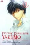 Psychic Detective Yakumo Vol. 1 - Manabu Kaminaga, Ritsu Miyako