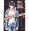 [ Under Grand Hotel, Volume 2 BY Sadahiro, Mika ( Author ) ] { Paperback } 2010 - Mika Sadahiro