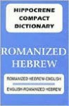 Romanized Hebrew-English/English-Hebrew Compact Dictionary - Davidovic Mladen