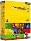 Rosetta Stone Chinese Level 2 Personal Edition - Rosetta Stone