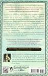 The Mountain of Light: A Novel - Indu Sundaresan