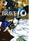 Brave 10, Vol 7 - Kairi Shimotsuki, 霜月かいり