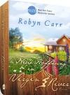 Neue Hoffnung in Virgin River - Robyn Carr, Barbara Minden