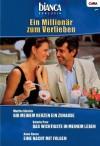 BIANCA EXKLUSIV Band 0169: DAS WICHTIGSTE IN MEINEM LEBEN / EINE NACHT MIT FOLGEN / GIB MEINEM HERZEN EIN ZUHAUSE / (German Edition) - Valerie Parv, Martha Shields, Anne Haven