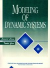 Modeling of Dynamic Systems - Lennart Ljung, Torkel Glad