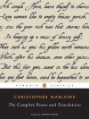 The Complete Poems and Translations - Christopher Marlowe, Stephen Orgel