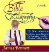 Bible Calligraphy: 25 Scriptures - James Bennett