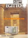 LE GRANDI CIVILTA' EGITTO - C.Barocas