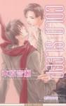 Cold Sleep - Narise Konohara, Nanao Saikawa