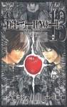 DEATH NOTE (Death Note #13) - Tsugumi Ohba
