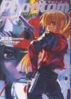 Fantomu: Tsubai - Gen Urobuchi, リアクション