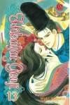 Hikayat Genji Vol. 13 - Waki Yamato